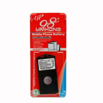Limhong BML-3 Battery for Nokia 3210 (Black) Price Philippines