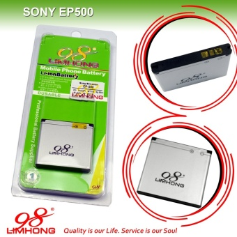 Limhong EP500 Sony Ericsson U5i Battery (Silver) Price Philippines
