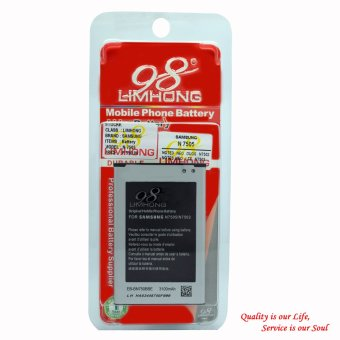 Limhong Samsung Galaxy Note3 Neo Duos N7505 Battery Price Philippines