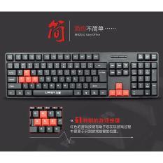 LIMIE 1300 Fashion Wired Keybord Backlit 104 Keys (Black)