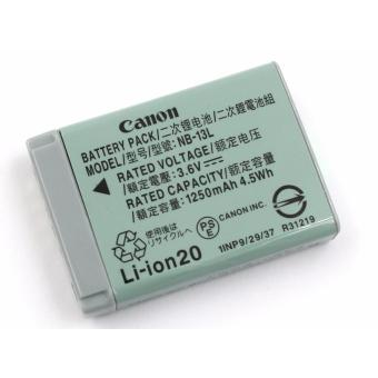 Lithium - Ion Battery For Canon PowerShot G7 X, Canon PowerShotG7X, Canon G7 X, Canon NB-13L Price Philippines