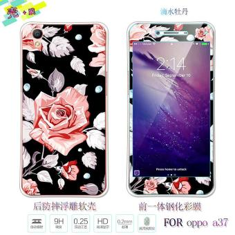 Lovely 3D Painting Front Full Cover Color Tempered Glass Case +Back TPU Case Screen Protector Film For OPPO A37 - intl