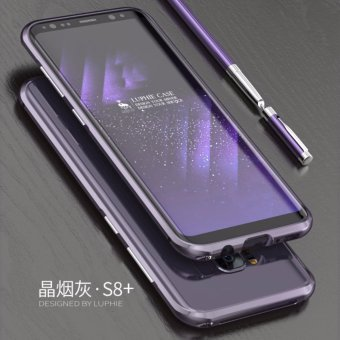LUPHIE Metal frame Cover Case For Samsung Galaxy S8 Plus(Grey)- Intl