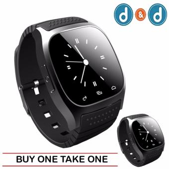 M26 Bluetooth Smart Watch for Android Samsung Phone (Black) (BUY 1TAKE 1) Price Philippines