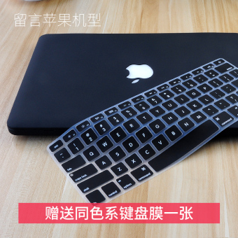 Mac air11 Apple notebook computer protective shell