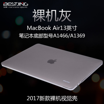 Mac air13/macbook12/Pro13 Apple laptop case