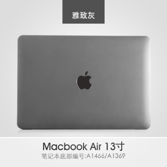 Mac macbook12/air13/Pro13 Apple notebook computer protective shell