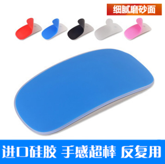 Magic Apple notebook Mouse film