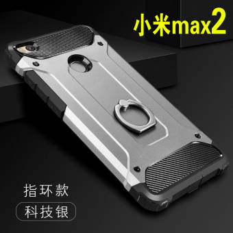 Max silicone whole package drop-resistant protective case phone case