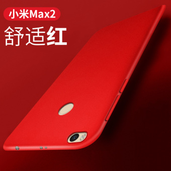 Max2 drop-resistant matte full edging soft case phone case