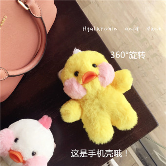 Max2 mix2/note3 hyaluronic acid duck XIAOMI phone case