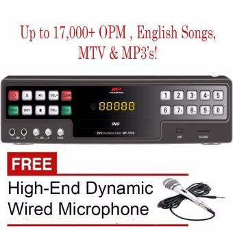 Megapro MP1000 DVD Karaoke Player (Up to 17,000+ Songs!) Free High-End Wired Microphone Price Philippines