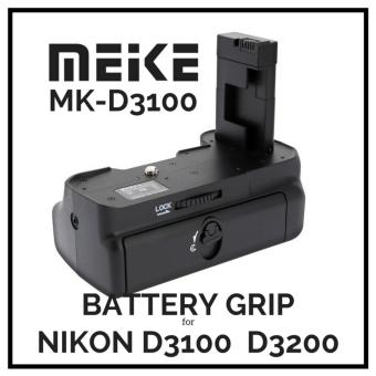 MeiKe MK-D3100 Battery Grip for Nikon D3100 D3200