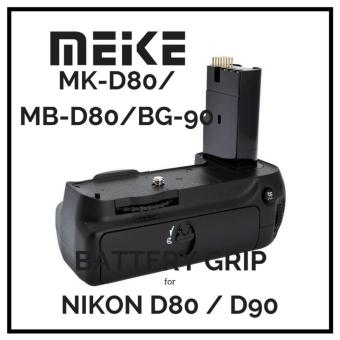 MeiKe MK-D80 / MB-D80/BG-90 Battery Grip for Nikon D80 D90