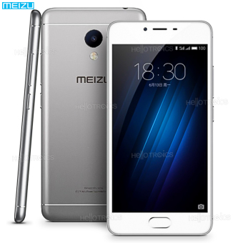 MEIZU M3s 16Gb Octa-Core 2GB RAM (Silver) Price Philippines