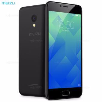 Meizu M5 2GB RAM 16GB ROM (Black) - 2