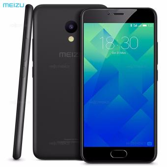 Meizu M5 2GB RAM 16GB ROM (Black) Price Philippines