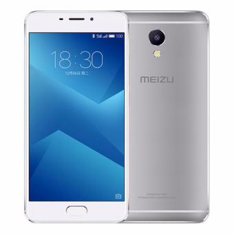 Meizu M5 Note 32GB Price Philippines