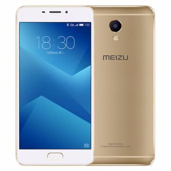Meizu M5 Note 32GB Gold Price Philippines