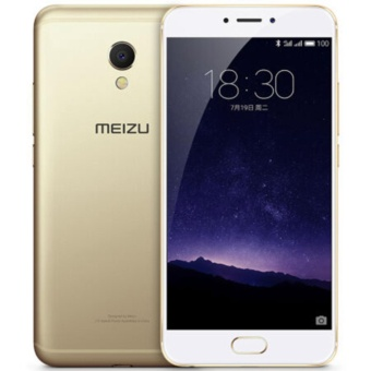 Meizu MX6 5.5 Inch FHD Helio X20 MT6797 Deca Core 3G+32GB Dual Sim Gold Price Philippines