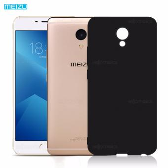 Meizu TPU Soft Cover Jelly Case for M5 Note (Black) Price Philippines