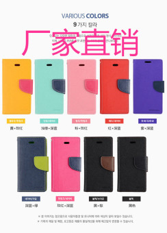 Mercury F3/a37 with support card instert phone case mobile phone Leather cover