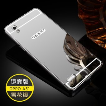Metal mirror border Back Case Cover For OPPO A51T (silver) - intl