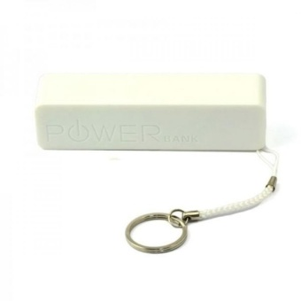 Mini 2600Mah Portable Power Bank (White)