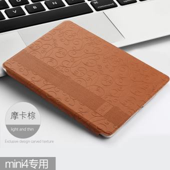 Mini4/mini2/mini3 full edging Thin iPad protective case