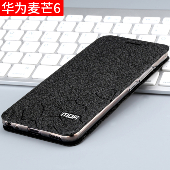 Mo Fan Nova 2I/rne-al00 soft flip Leather cover phone case