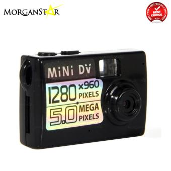 Morganstar Mini DV 5MP 1280X960 Small Tin Box Wireless Digital Camera - 2