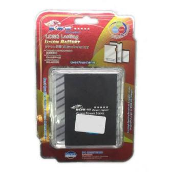 MSM HK Battery for Acer Z520