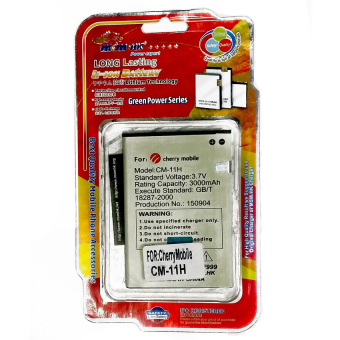 MSM HK Battery for Cherry Mobile CM-11H (Beige)