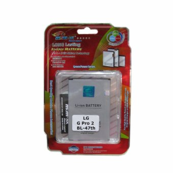 MSM HK Battery For LG G Pro 2 BL-47th (MSM HK) Price Philippines