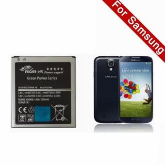 MSM-HK Battery for Samsung Galaxy S4 (2600mAh)