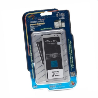 MSM HK Battery for Samsung Galaxy S5 I9600
