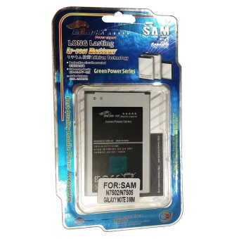 MSM HK Battery For Samsung N7502/N7505 Galaxy Note 3 MINI