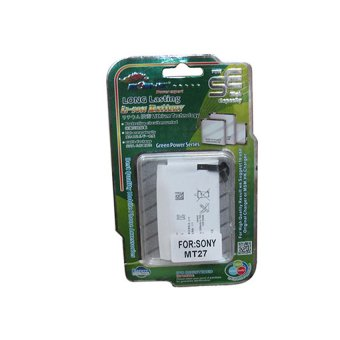 MSM HK Battery for Sony Xperia Sola MT27i