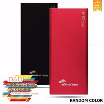 MSM.HK PC200 9000mah Power Bank BUY ONE TAKE ONE (Random color)