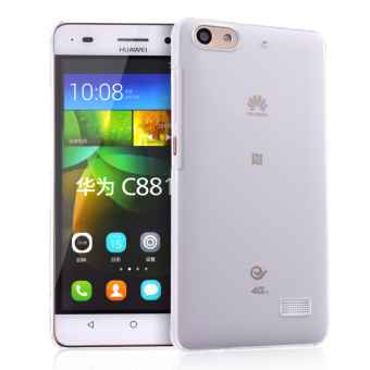 Msvii Clear Plastic Case For Huawei Honor 4C (White)