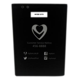 MY27-MyPhone Battery - 2