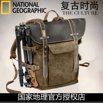 National Geographic a5290 Shishang photography shoulder SLR camera bag