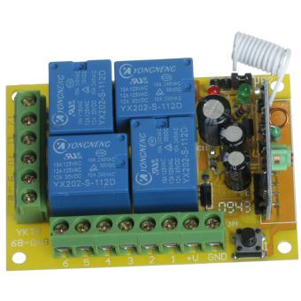New DC 12V Wireless Remote Control Switch Module and Car Remote Control 433 - 4