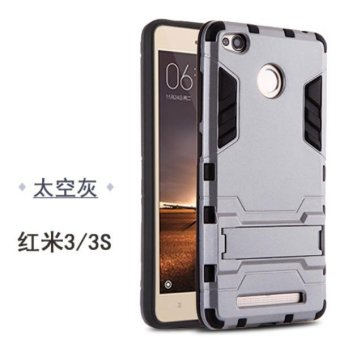 NEW soft silicone/ TPU Phone Case / Anti falling PhoneCover/Shockproof Phonecase with stand support /Phone Protector forXiaomi Redmi 3s/Xiao mi Redmi 3s/Xiaomi Red mi 3s/XiaomiRedmi3s/Xiao mi Red mi 3s(1 X Phone Case + 1 X Tempered Glass Film)- intl