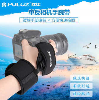 New style relaxation-type SLR camera wrist strap