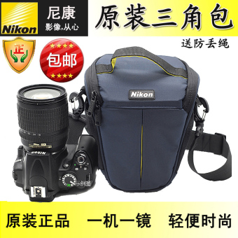 Nikon d7500/d7200/d7100/d3400/d5600 blue photography bag SLR camera bag
