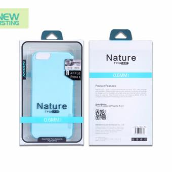 Nillkin LG G5 Nature TPU Case - 3