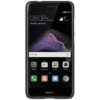NILLKIN Super Frosted Shield Hard Back Case for Huawei P8 Lite (2017) / Honor 8 Lite - Black - intl - 2