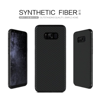 Nillkin Synthetic fiber Back Cover Case For Samsung Galaxy S8 Military quality With Retail package (Black) - intl