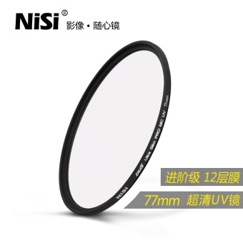 NISI ultra-thin multi-layer coating protective mirror UV mirror